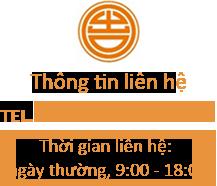 TEL:083-288-2020